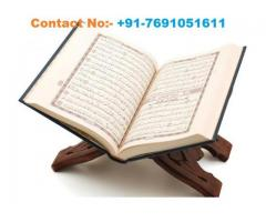 Quranic and powerful wazifa for husband love in 2 days %+91 7357056783