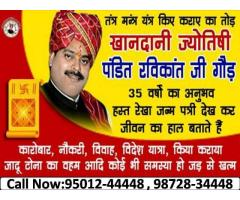 Intercast Love Marriage Problems Specialist 9501244448