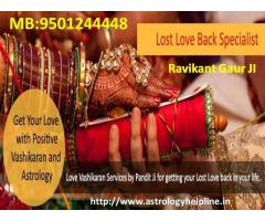 How to get Back Lost Love Specialist +91 9501244448