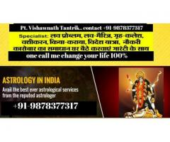 Sautan Chutkara +919878377317 (Marriage) Husband wife relation problem solution