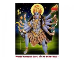Inter Caste Love Marriage SpecialisT Baba Ji In UK+91-9636481131