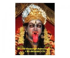 GeT FaSt SoLuTiOn By FaMoUs -TaNtRik- GuRuJi In GreEce+91-9636481131