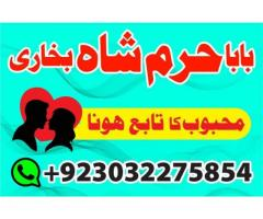 Manpasand shadi UK,USA,UAE,
