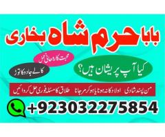 divorce rokne ka powerful/ amal /wazifa  UK USA UAE