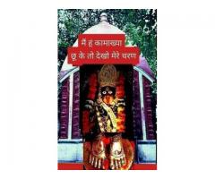 Power ~ Full % control Astrologer % All Solution @ (( INDIA