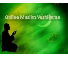 +91-9729701541 Husband and Wife Problem Solution in Islam<<>>>canada