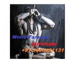 WORLD Famous Love Spells  BAba JI+91-9636481131