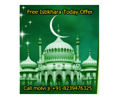 Powerful Islamic Amal for Love Marriage to Agree & Convince Parents $+91-8239476325