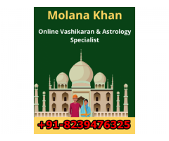 This is Rohani wazifa for Love Marriage +91-8239476325