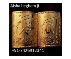 <<>> Get My Ex Lover Back By Vashikaran %%+91-7426912341##