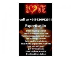 can I need get my love back for my husband+91-7426912341