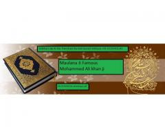 Wazifa To Control My Husband Mind - Dua To Make Husband +91-9729701541   paris