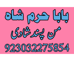 black magic specialist amil baba in karachi