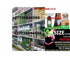 HERBAL PENIS ENLARGEMENT PRODUCTS FOR SALE CALL +27736844586