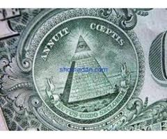 Welcome How To Join Illuminati In South Africa +27847378457 Ghana South Sudan Uganda Kenya