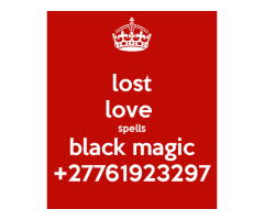LOST LOVE SPELLS CASTER IN HUNGARY +27761923297 GERMANY,BULGARIA,FINLAND,KENYA