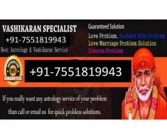 【+91 7551819943】Moga %^^%▭ love relationship problem solution baba ji